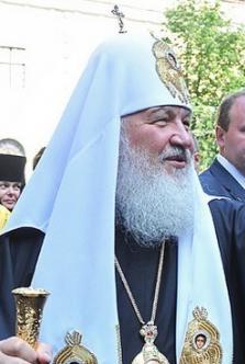 Le patriarche russe Cyrille Ier