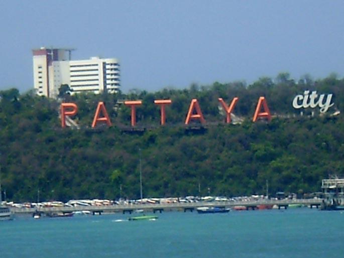 Pattaya, Thaïlande