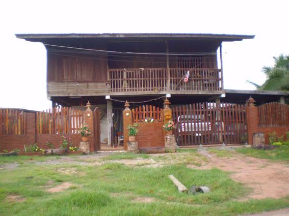 La grande et confortable maison de la famille de Gi